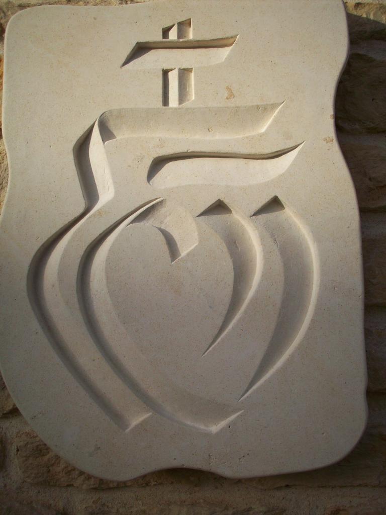 Emblème de Vendée
